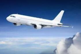 越南广宁省云屯-中国湖南直飞国际航线正式开航