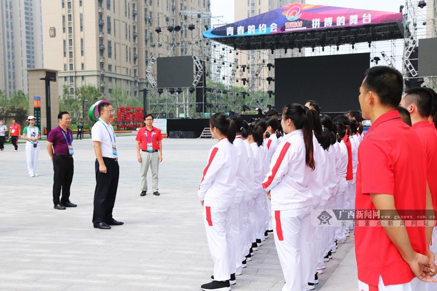 第二届全国青运会在太原开幕 广西将角逐27个大项