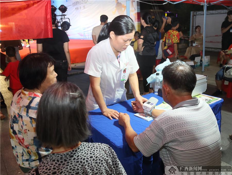 2019年健康素养走进社区主题宣传活动在江南区举行