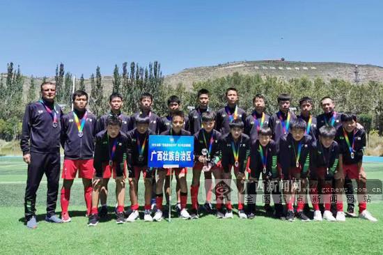 """广西问鼎首届""""民族团结进步杯""""青少年足球联赛"""