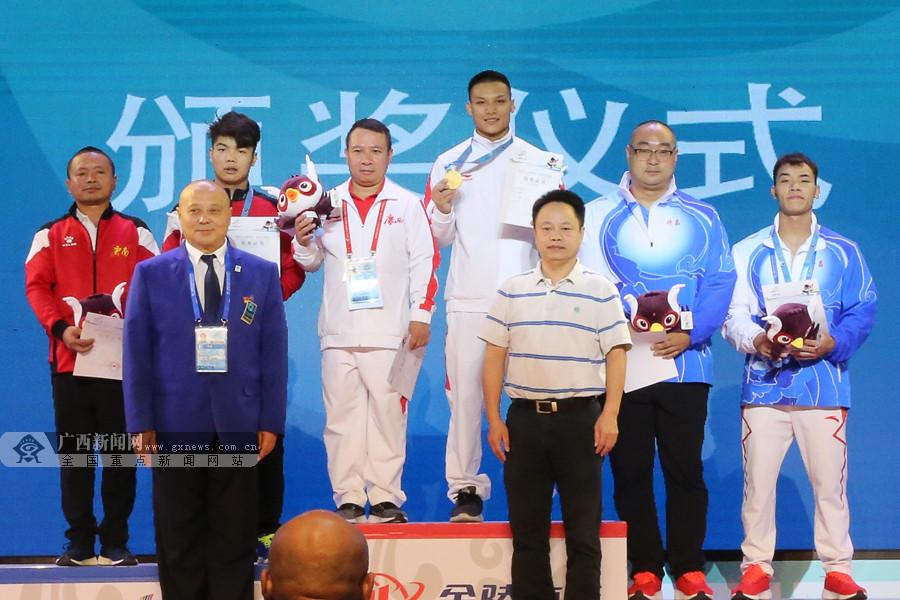 高清:二青会广西代表团首枚男子举重金牌诞生