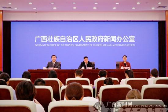 自治区人民政府重大决策第三方评估成效初显