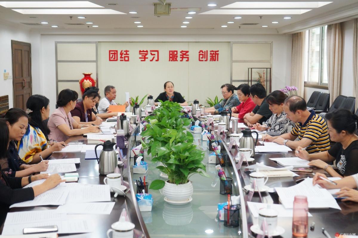 """自治区妇联党组举行""""不忘初心、牢记使命""""主题教育活动"""