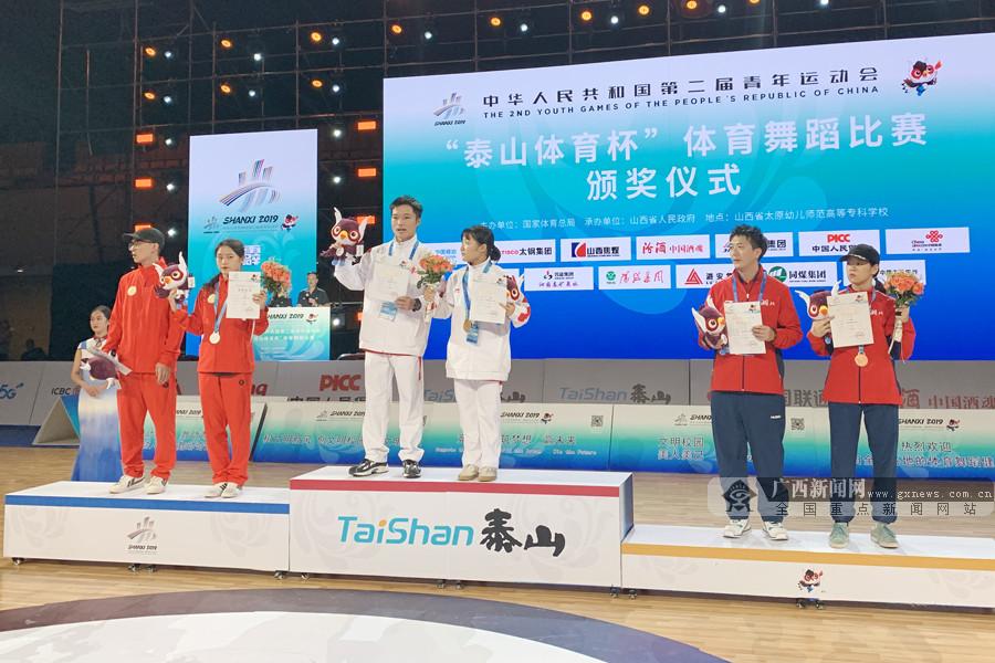 李华艳街舞折桂 广西收获首枚青运会体育舞蹈金牌