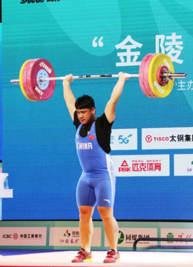 二青会举重收官之战:广西小将包焕荣憾失金牌摘银