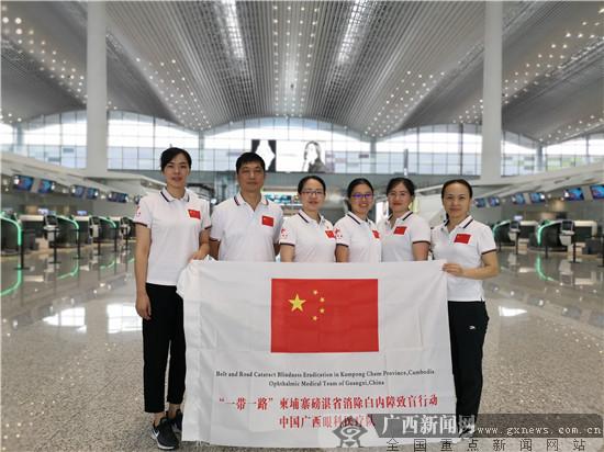 """柬埔寨人民称赞中国医生是""""最美的光明使者"""""""