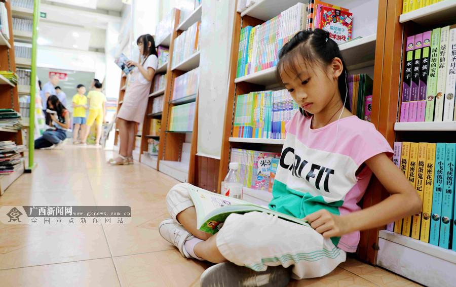 广西融安:享受必赢亚洲国际开户乐趣 书店成孩子暑期乐园(图)