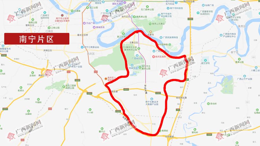 中国(广西)自由贸?#36164;?#39564;区地图出炉 看看有没有你家