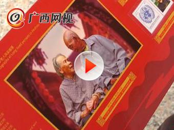 广西百岁夫妻相伴90年 儿孙为其建别墅养老