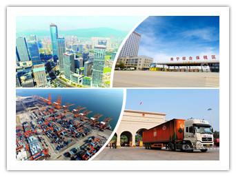 高清:中国(广西)自贸试验区涵盖这三市