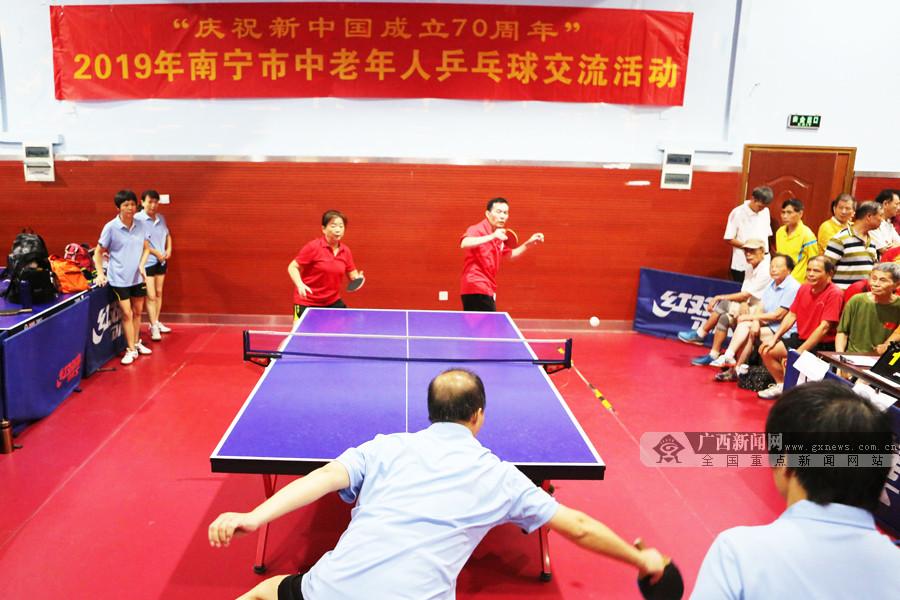南宁市举办2019年中老年人乒乓球交流活动(组图)
