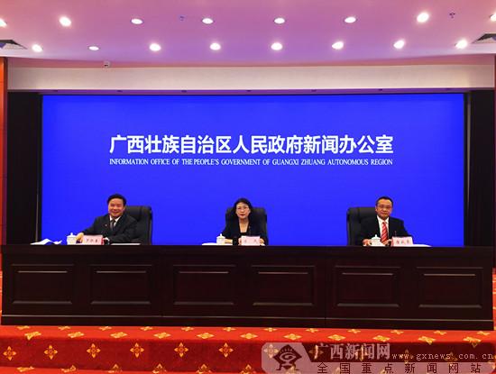 桂林多举措推进国家可持续发展议程创新示范区建设