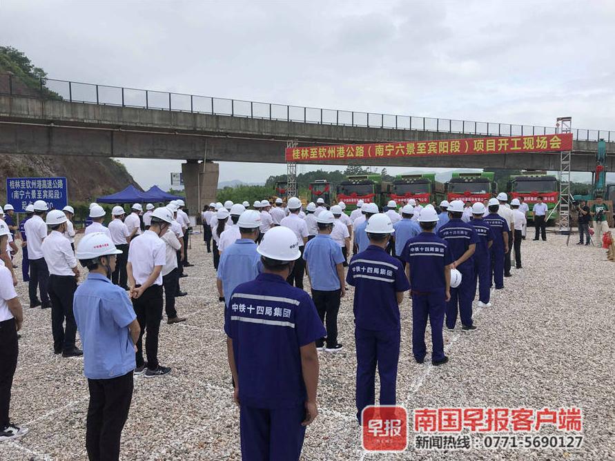 8月31日中心图:桂林至钦州港公路(六景至宾阳段)开建