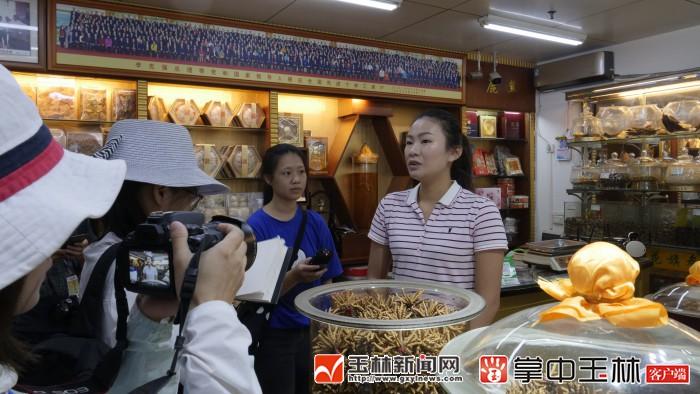 """【网眼看玉林】玉林为什么被称作""""中国南方药都""""?带你一探究竟!"""