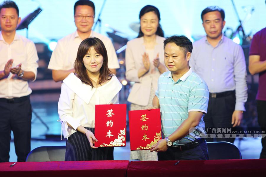 广西原创作品音乐会《风情广西》将于9月8日首演
