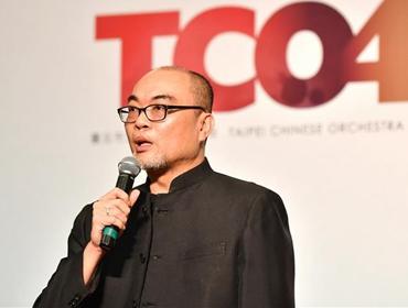 台湾首个公立民乐团