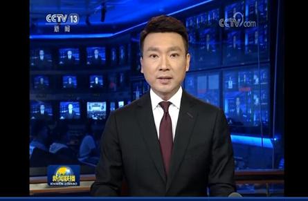 [视频]香港各界呼吁聚焦经济发展 民生改善