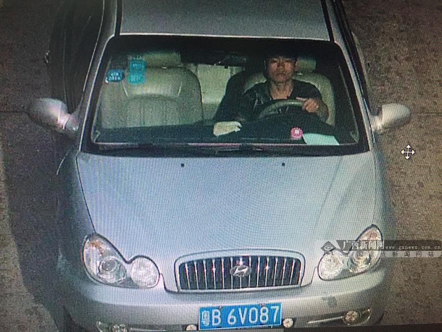 粤B6V087号轿车驾驶人 交警喊你来自首