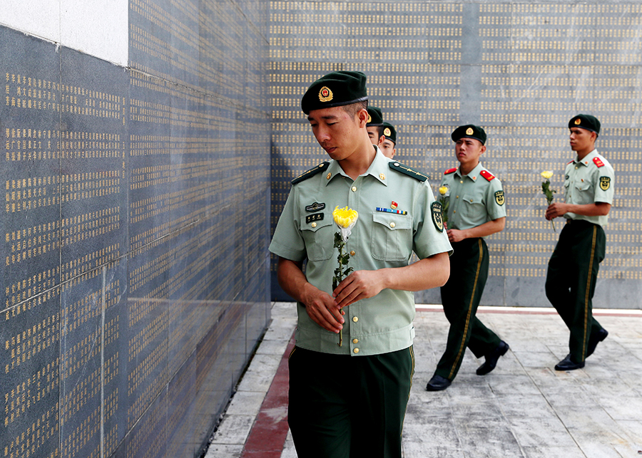 武警官兵緬懷先烈 銘記歷史