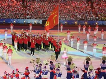 第十一届全国少数民族传统体育运动会开幕式在郑州举行