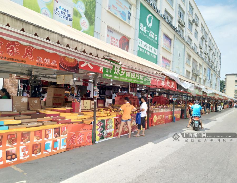 高清:中秋节临近 南宁各大市场月饼售卖忙