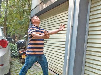 9月10日焦点图:男孩从8楼坠下 路过男子徒手接人