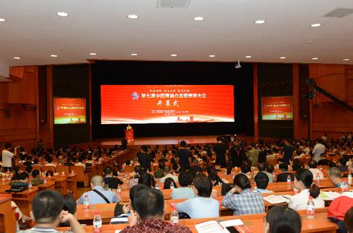 中西医结合血管病学大会:保护微小血管就是保护心脑健康