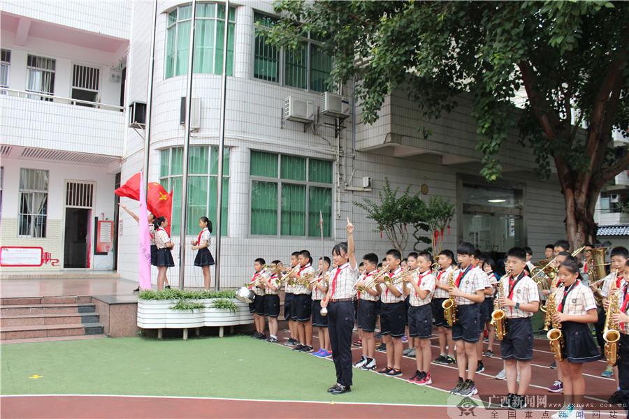 南宁市民乐路小学召开庆祝教师节表彰大会