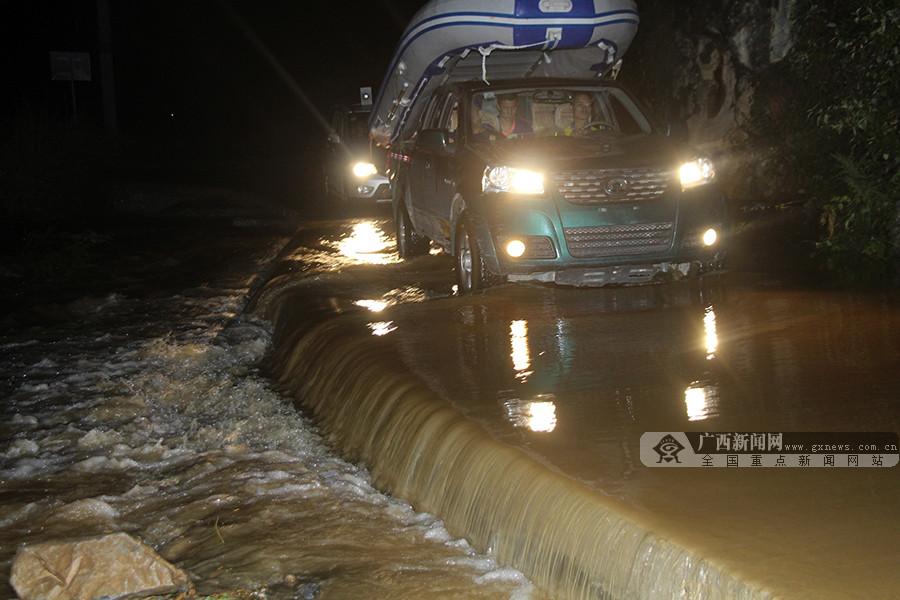 视频丨隆林遭遇强降雨天气 多地出现严重内涝