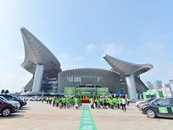 中国-东盟汽车拉力赛发车 万里征程看