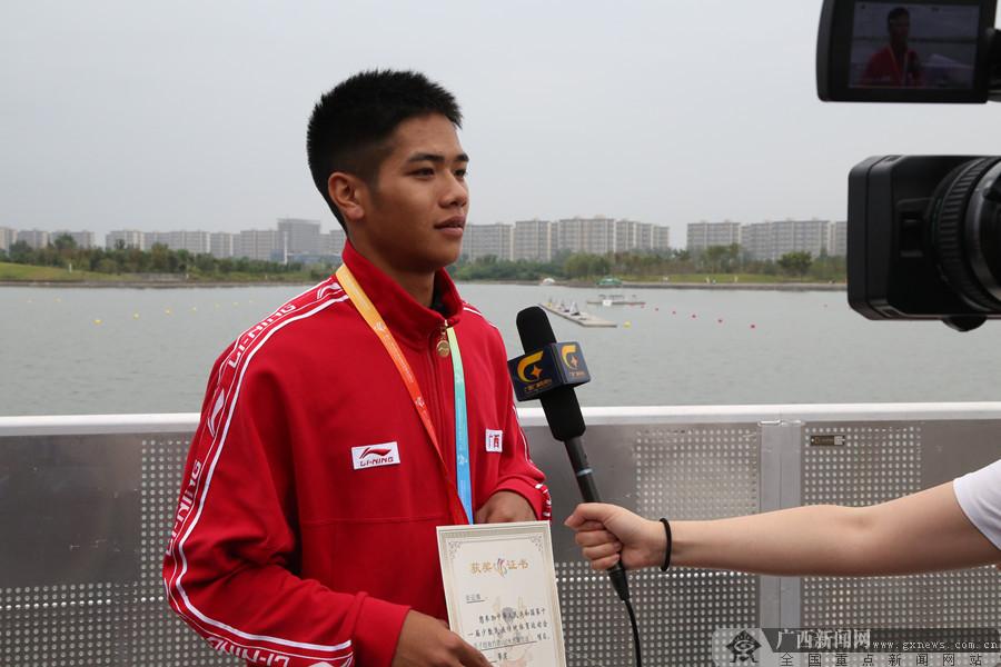 全国民族运动会第5日 广西代表团夺取3金