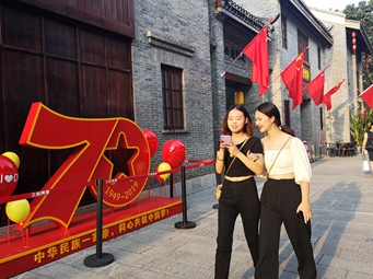 9月16日焦點圖:廣西各地喜迎國慶氛圍濃