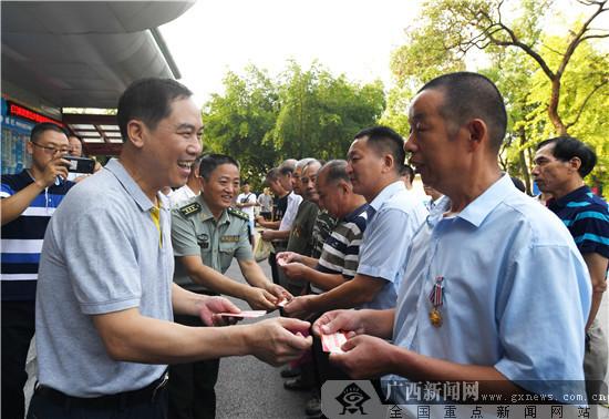 桂林市象山区开展拥军健康体检活动