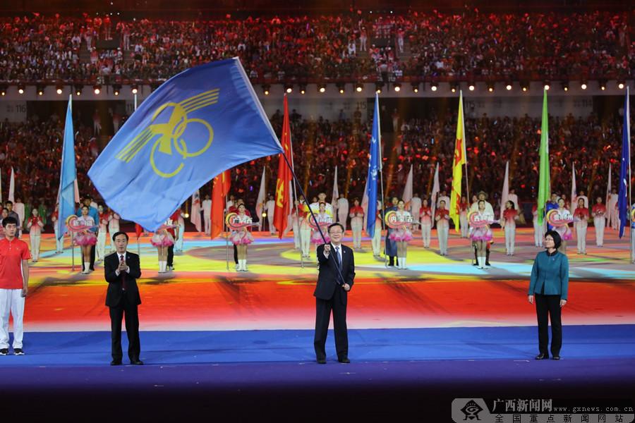 第十一届全国少数民族传统体育运动会圆满结束