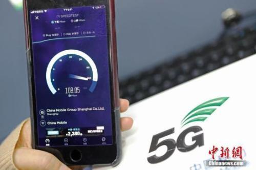 中国电信采购4000万部终端 开展低频重耕5G终端研究