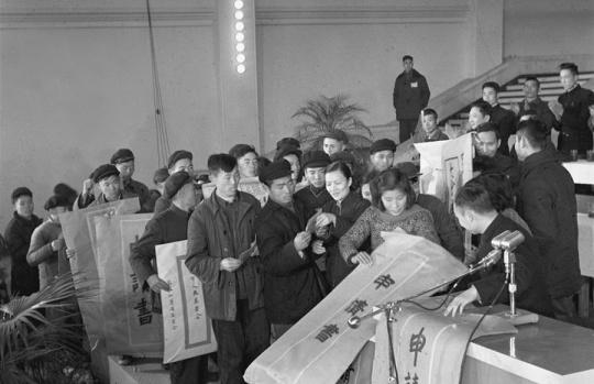 新中国峥嵘岁月 社会主义改造完成
