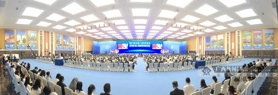 第16屆中國-東盟博覽會和商務與投資峰會開幕