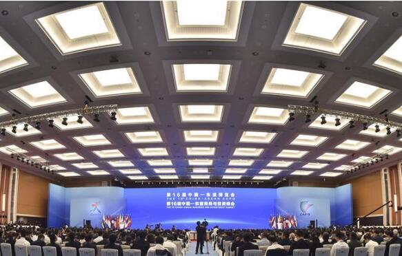 第十六届中国—东盟博览会开幕