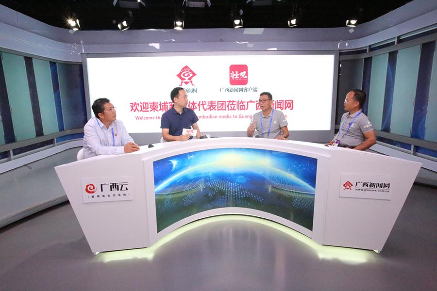 柬中记协探访广西新闻网 赞叹《那世纪》走向国际