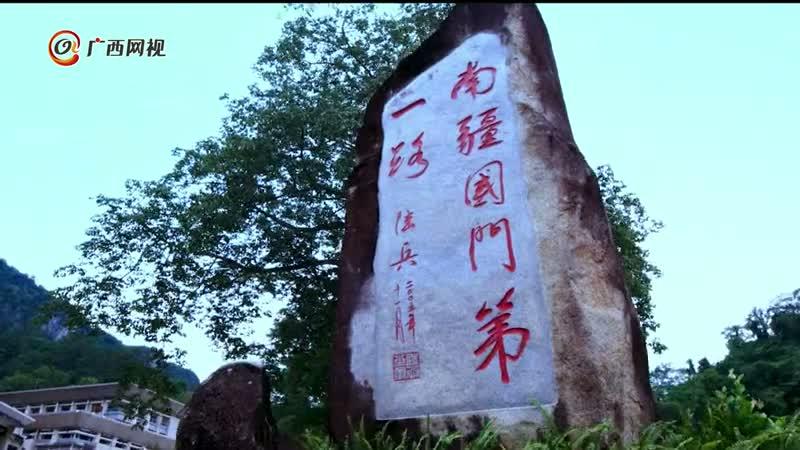 5分钟了解中国(广西)自由贸易试验区崇左片区