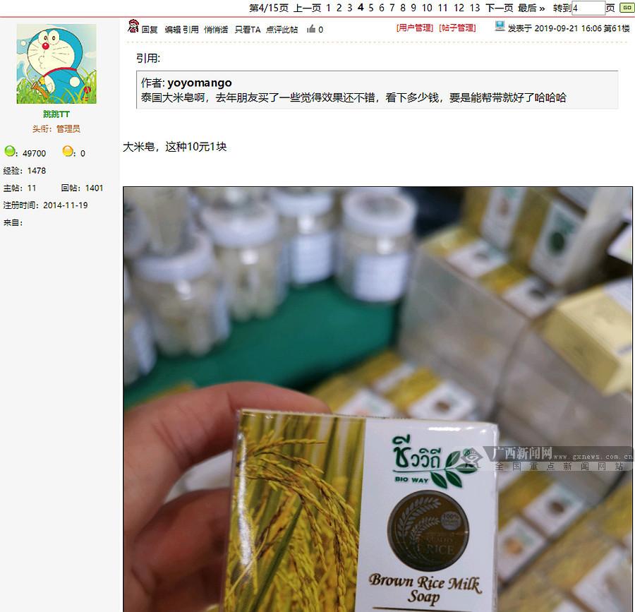 【东博会盘点】豆编带你巡馆 体验新鲜有趣东博会