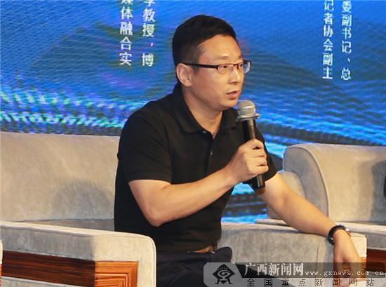 """黄新阳:壮大主流舆论,同频共振展现媒体新""""四力"""""""