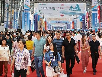 壮观!东博会公众开放日