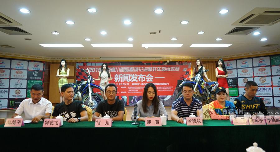 富川国际慢城花海10月5日将上演国际越野摩托车赛