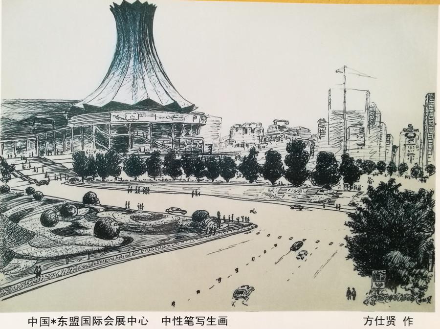 9月26日焦点图:87岁老人用百米长卷记录美丽南宁