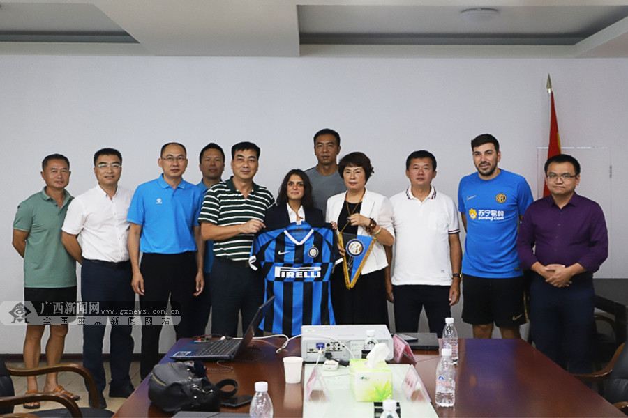 廣西北海欲引進國際米蘭足球青訓