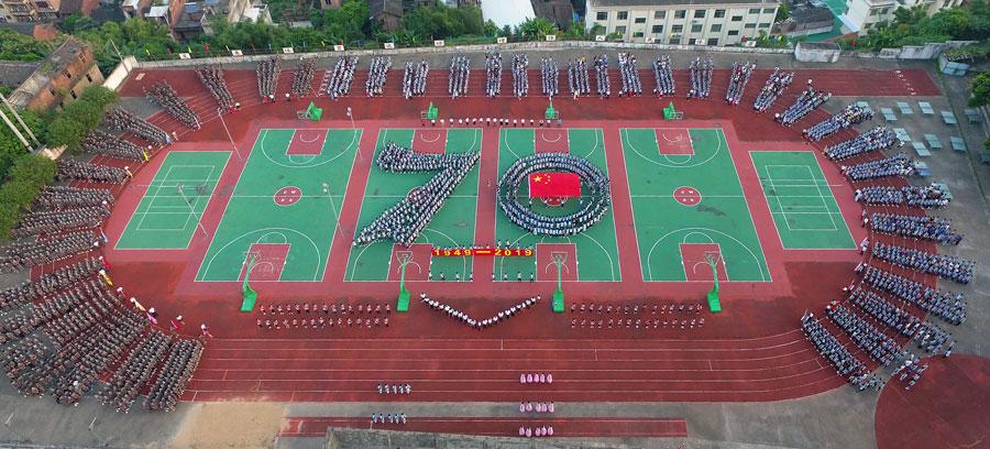 组图:梧州市各界举办多彩活动迎国庆