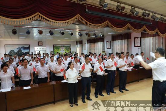 自治区退役军人事务厅开展主题党日活动