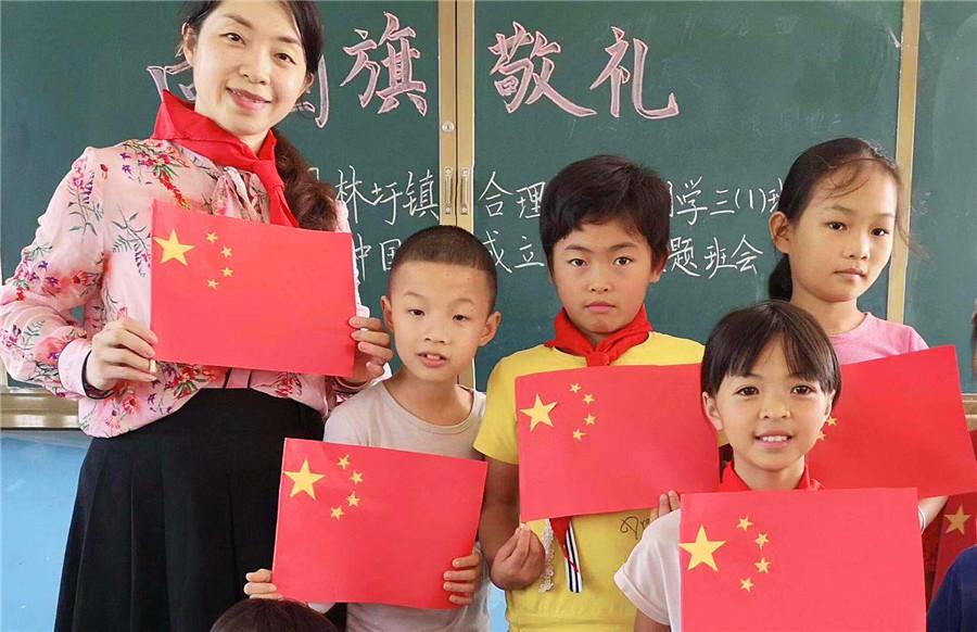 馬山縣合理小學兒童親手制作國旗獻禮偉大祖國