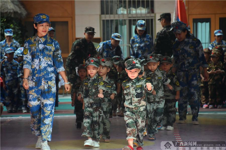 """南宁市五幼""""我是小兵""""国防教育小军营顺利结营"""